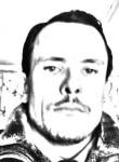 Николай, 35 лет, Торбеево