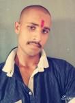 Aaryan, 23  , Godhra