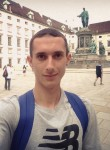 Andrey, 27, Rubizhne