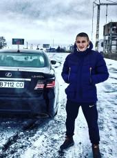Nik, 24, Ukraine, Kiev