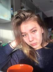 Elizaveta , 19, Russia, Yekaterinburg