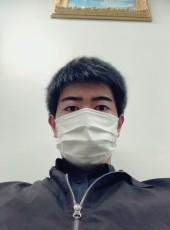 めりー, 23, Japan, Shiogama