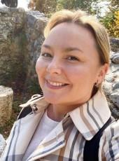 Natalya, 38, Belarus, Cherven