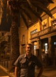 Михаил, 25 лет, Las Palmas de Gran Canaria
