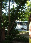 Darya, 21, Barnaul