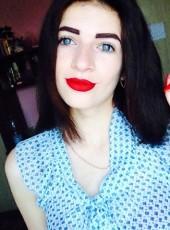 Діана Пигида, 21, Ukraine, Kiev