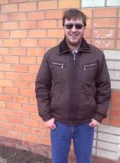 Valentin, 38, Russia, Krasnodar
