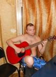 Вадим, 32 года, Ковров