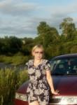 Анна, 33 года, Николаевск-на-Амуре