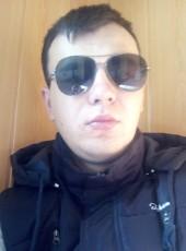 Derek, 29, Ukraine, Rivne