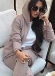 Анна, 26 лет, Красноярск