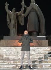 Viktor, 24, Russia, Novokuznetsk