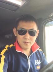 Dmitriy, 36, Russia, Yuzhno-Sakhalinsk