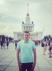 Миша, 24, Россия, Солнечногорск