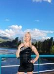 Anna, 27  , Yerevan