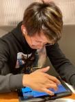 修平, 23, Tokyo