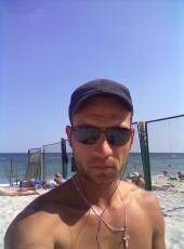 Sergey, 38, Ukraine, Kamenskoe