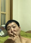 Dima, 47  , Kyonju