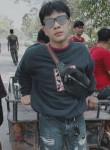 มายด์, 25  , Ban Pong