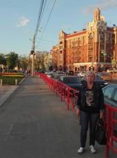Natalya, 45, Russia, Rostov-na-Donu
