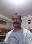 Gamal Gamal, 50  , Shibin al Kawm