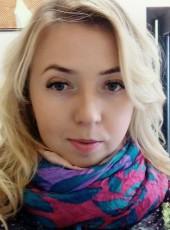 Наталия Бунда, 31, Ukraine, Lviv