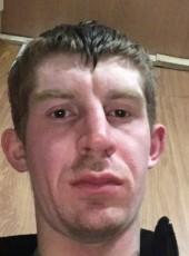 Viktor, 25, Russia, Nurlat