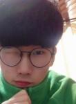안장현, 21  , Yanggu