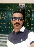 نادر بكار , 36  , Al Jizah