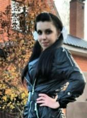 Yuliana, 27, Russia, Moscow
