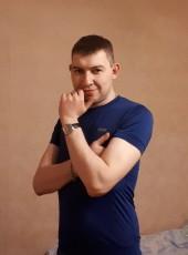 Ilya, 33, Russia, Norilsk