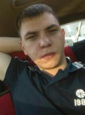 Артём, 24, Россия, Благовещенск (Амурская обл.)
