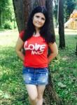 Elena, 27  , Kireyevsk