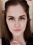 Irina, 22, Blagoveshchensk (Amur)