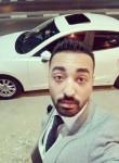 aHmed ELnggar, 24  , Port Said