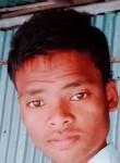 Jit, 18  , Ingraj Bazar