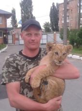 Mikhail, 39, Ukraine, Vinnytsya