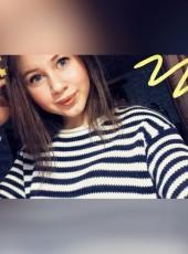 Янка, 19, Россия, Березники