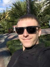 Evgeniy, 33, Russia, Samara