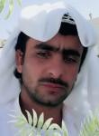 اباسین, 20  , Al Ain