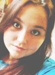 Алина, 22 года, Абакан