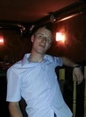 Максим, 27, Россия, Архангельск