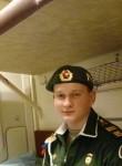 Vasiliy, 22  , Kholmogory