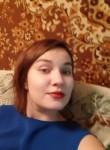 Vera, 26, Kiev