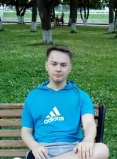Artem, 28, Russia, Tver