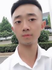 杨振平, 21, China, Xi an