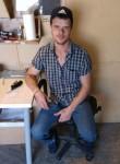 Evgeniy , 25, Moscow
