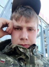 Vladik, 21, Russia, Saint Petersburg