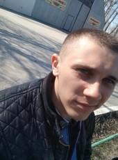 Igor, 23, Ukraine, Energodar