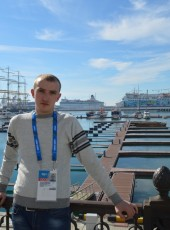 Александр, 30, Россия, Москва